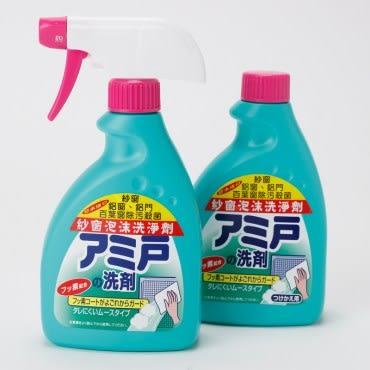 日本原裝進口製造 紗窗免拆卸泡沫洗淨劑 400ml 2入組 [紗窗、鋁窗/門、百葉窗