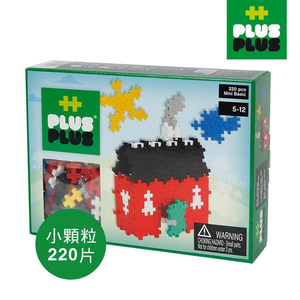 【虎兒寶】加加積木 MINI 小顆粒-彩虹系列 房子 220PCS (盒裝)