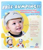 護頭學步安全帽 嬰幼兒防撞帽 70803 好娃娃