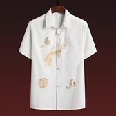 夏季中老年人襯衫男士短袖爸爸亞麻薄款中國風寬松爺爺裝半袖衣服 幸福第一站