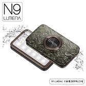 【N9 LUMENA N9-lumena2 行動電源照明LED燈《綠迷彩》】LUMENA2/照明燈/攜帶式/防水/耐摔
