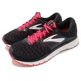 BROOKS 慢跑鞋 Glycerin 16 甘油系列 十六代 黑 白 超級DNA動態避震科技 運動鞋 女鞋【PUMP306】 1202781D070