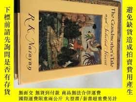 二手書博民逛書店the罕見grandmother s tale and sele