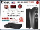 美國 REVEL Concerta2 F...