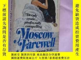 二手書博民逛書店MOSCOW罕見FAREWELL 《莫斯科吻別》Y146810