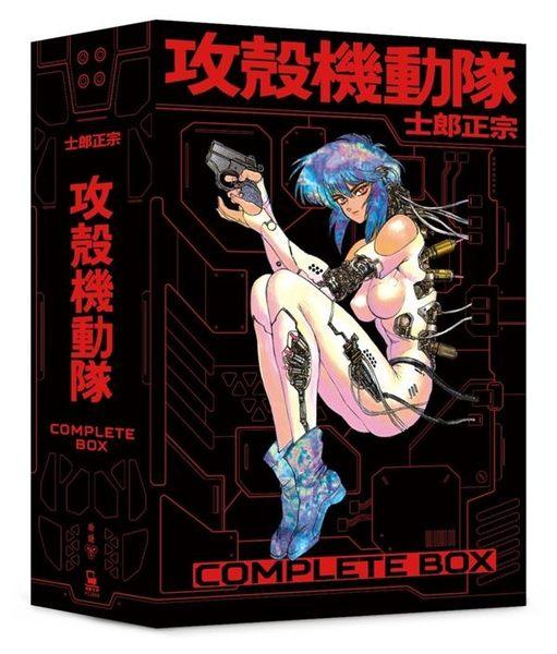 (二手書)攻殼機動隊 Complete Box(全球獨家.台灣限定典藏硬殼書盒版)