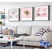 北歐壁畫三聯畫客廳裝飾畫現代簡約掛畫【英賽德3C數碼館】