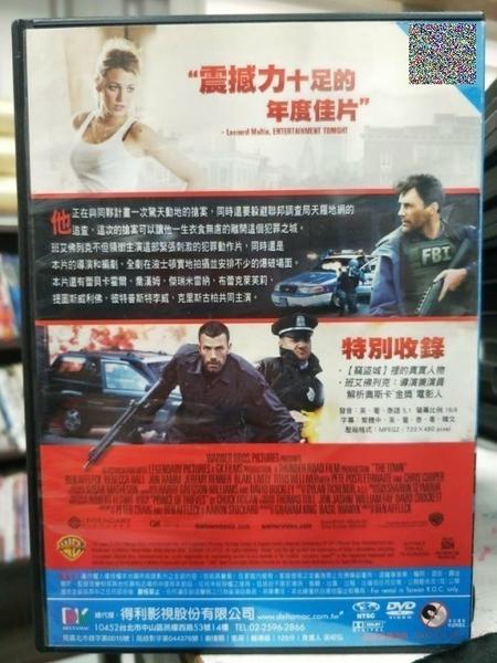 挖寶二手片-G38-006-正版DVD-電影【竊盜城】布蕾克萊芙莉 喬漢姆 班艾佛列克 傑瑞米雷納(直購價)