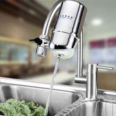 濾水器 水龍頭過濾器家用凈水器自來水直飲廚房簡易小型凈化可拆洗濾水器