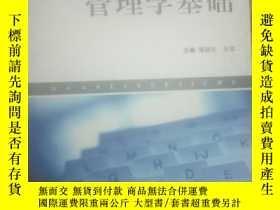 二手書博民逛書店Visual罕見C++ 6.0高級編程技術.DirectX篇23