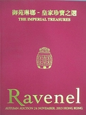 【書寶二手書T4/收藏_E5T】Ravenel_The Imperial Treasures Evening Sale_