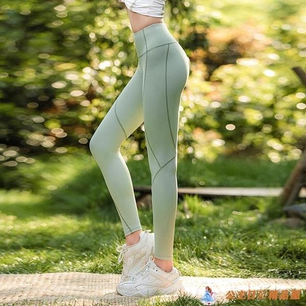 條紋瑜伽健身褲彈力緊身外穿訓練跑步長褲黑色高腰提臀緊身褲【公主日記】