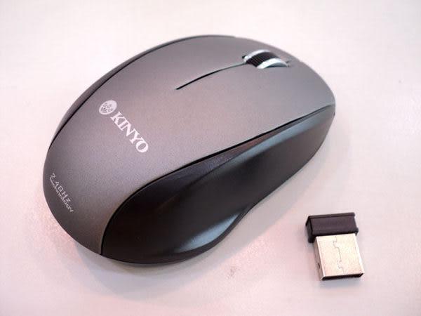 ✔KINYO 2.4G 無線滑鼠/GKM-790/滾輪/滑鼠/光學滑鼠/即插即用/無線行動滑鼠/USB插頭/筆電/桌上型/電腦