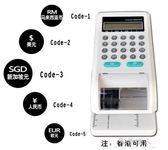 馬來西亞支票打印機英文支票機$香港美元支票機dy-330五國支票機 igo 完美情人精品館