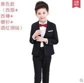 熊孩子❤韓版兒童小西裝套裝花童外套主持人男孩禮服(主圖款2)