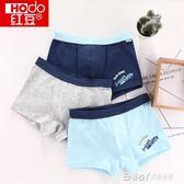 兒童內褲男童平角褲大童棉質寬鬆成長期短褲 貼身衣物不可退換貨 溫暖享家
