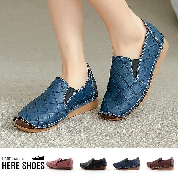 [Here Shoes]休閒鞋-MIT台灣製 皮革立體格壓紋 簡約精緻休閒懶人鞋 休閒鞋—KN8811