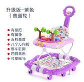 嬰幼兒學步車多功能防側翻6/7-18個月男寶寶女孩防O型腿手推可坐
