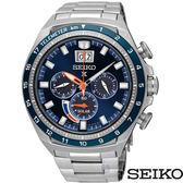 SEIKO 精工 SSC601P1 (V194-0AA0B) 太陽能 三眼計時 男錶/藍