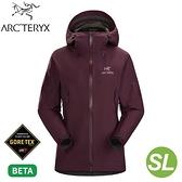 【ARC TERYX 始祖鳥 女 Beta SL Hybrid防水外套《狂想紫紅》】23704/Gore-Tex/連帽外套
