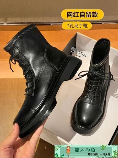 馬丁靴 馬丁靴女英倫風厚底增高秋季新款瘦瘦短靴百搭春秋單靴ins潮 麗人印象 免運