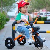 兒童三輪車腳踏車寶寶自行車輕便折疊嬰幼兒童滑行車1-3歲玩具車-Ifashion IGO