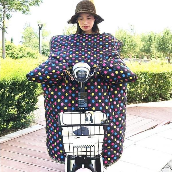 秋冬季電動車擋風被加絨加厚電瓶車踏板摩托車三輪防風罩保溫鎖暖 交換禮物
