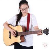 吉它帶簡約棉麻民謠木吉它背帶 個性加寬吉它肩帶電吉它背帶(萬聖節)