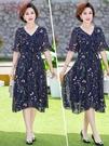 媽媽裝裙子洋氣大碼雪紡V領連衣裙中年夏裝40歲50中老年夏季過膝 - 古梵希