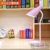 得利來觸摸調光LED檯燈護眼學生學習書桌臥室床頭燈宿舍插電檯燈