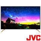《送安裝》JVC瑞軒 55吋55X 4K聯網液晶顯示器 (無搭配視訊盒,意者請洽原廠服務站02-27599889)