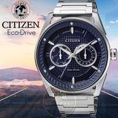 CITIZEN日本星辰Eco-Drive品味時刻光動能日曆腕錶BU4021-84L公司貨