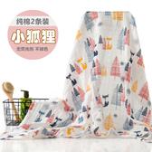 嬰兒包巾兩條防驚跳襁褓抱被純棉紗布裹布初生新生嬰兒兒產房包布包單