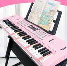 多功能電子琴教學61鋼琴鍵成人兒童初學者入門男女孩音樂器玩具88 qf1772【夢幻家居】