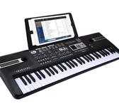 多功能電子琴男女孩兒童初學者61鍵鋼琴家用寶寶3-6-12歲音樂玩具TA7232【極致男人】