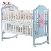 嬰之貝嬰兒床實木多功能bb搖籃床寶寶床新生兒搖床拼接大床帶蚊帳