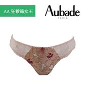 Aubade-狂歡節女王S-L蕾絲丁褲(粉肤)AA
