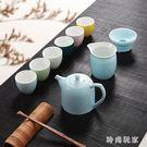 茶具套裝 茶具套裝陶瓷整套功夫茶具茶杯茶壺茶道實木茶盤泡茶套裝OB27『時尚玩家』