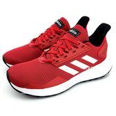 大童款 ADIDAS BB7059 輕量 透氣 慢跑鞋《7+1童鞋》7321  紅色