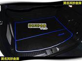 莫名其妙倉庫【KG058 蜂巢行李箱墊】2013 Ford 福特 The All New KUGA 耐磨 後廂墊 防汙