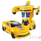 兒童生日禮物  越野充電變形車 大先鋒男孩遙控賽汽車xw 【快速出貨】
