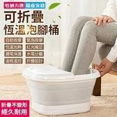 台灣現貨 全自動按摩足浴盆電動洗腳小型加熱恒溫器家用 嬡孕哺24小時內出貨