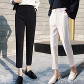 黑色西裝褲女夏九分褲薄款高腰窄管直筒西褲工裝休閒褲子 港仔會社