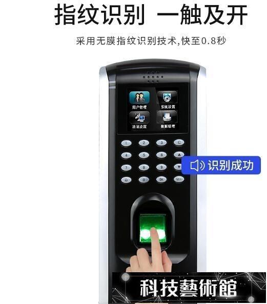 考勤機 ZKTeco中控智慧F7Plus門禁套裝 指紋識別門禁機門禁系統 員工上班打卡機 科技