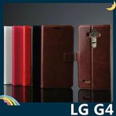 LG G4 H815 瘋馬紋保護套 皮紋側翻皮套 附掛繩 商務素面 支架 插卡 錢夾 磁扣 手機套 手機殼