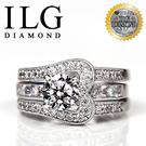 【ILG鑽】頂級八心八箭鑽石戒指-奢華女...