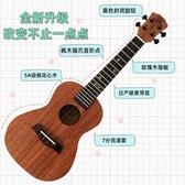 尤克麗麗櫻花琴尤克麗麗女少女心初學者小吉他女生款卡通尤里克克兒童23寸lx 特惠上市