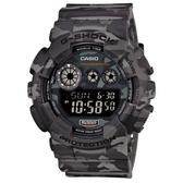 【CASIO】 G-SHOCK 軍事戰鬥玩酷迷彩造型概念錶-灰(GD-120CM-8)