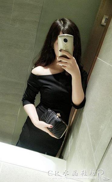 鏈條晚禮服包晚宴包女款配旗袍手包包女皺褶包包宴會包水晶鞋坊