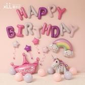 寶寶周歲生日布置氣球套餐兒童生日派對卡通字母鋁膜氣球裝飾用品【快速出貨】